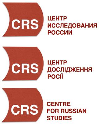 «Державний тероризм» Кремля: реальність чи ілюзія?